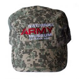 National Army Museum Cap – Military Camo