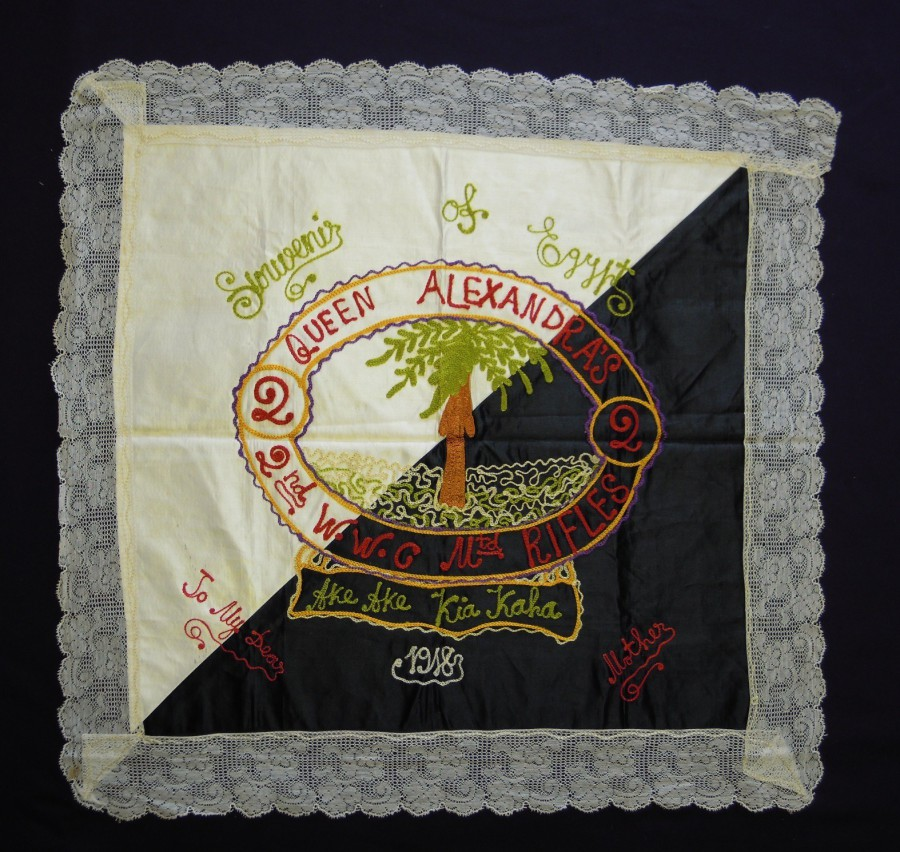 1982.666 Souvenir of Egypt Embroidered Cloth, QAMR, WWI
